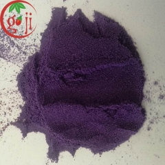 Spray Dried Black Goji Powder